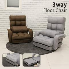 ソファー ソファーベッド 折り畳み 座椅子 シングル 無段階リクライニング 低反発 折りたたみ コンパクト 一人掛け m097614