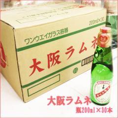 大阪ラムネ 200ml瓶 30本入り /マツコ/サイダー