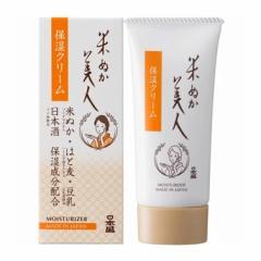38%OFF!日本盛米ぬか美人 保湿クリーム 35g