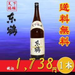 【送料無料!(北海道・沖縄は別途送料)】 清酒/天下銘醸 東鶴(あずまづる)一升瓶 1.8L/日本酒