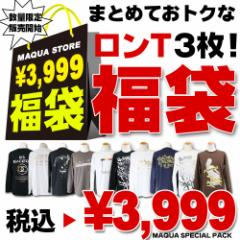 ロンT 秋 メンズ 福袋 ロンT3枚セット 長袖 Tシャツ ストリート 大きいサイズ アメカジ カジュアル おしゃれ かっこいい