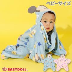 【4/22まで】60%OFF SALE FW ディズニー 星型 ボア おくるみ フード付 1598 雑貨 ベビーサイズ 赤ちゃん 男の子 女の子 ギフト