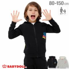 【4/22まで】60%OFF SALE FW 親子お揃い ペイント ジップパーカー 1694K ベビードール 子供服 ベビーサイズ キッズ セットアップ