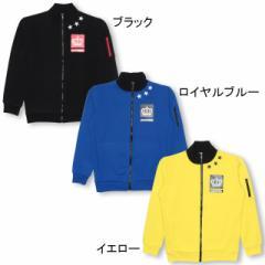 【4/22まで】60%OFF SALE FW 親子お揃い 裏起毛 袖ポケット付き ジップジャケット 1709A ベビードール 大人 レディース メンズ