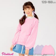 今だけポイント10倍 NEW PINKHUNT ピンクハント ネックレイヤード トレーナー 1812K ベビードール 子供服 キッズ ジュニア ガールズ
