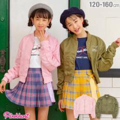 今だけポイント10倍 2/18NEW PINKHUNT ピンクハント MA-1 ジャケット 1816K ベビードール 子供服 キッズ ジュニア 女の子 小学生 中学生