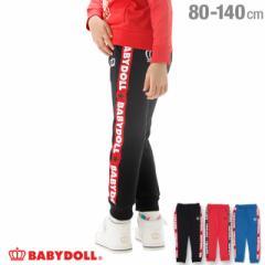 50%OFF SALE_0125FW サイドライン ロングパンツ 1874K ベビードール 子供服 ベビーサイズ キッズ 男の子 女の子