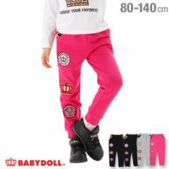 50%OFF SALE_FW ワッペン ロングパンツ 1884K ベビードール 子供服 ベビーサイズ キッズ 男の子 女の子 通販限定あり