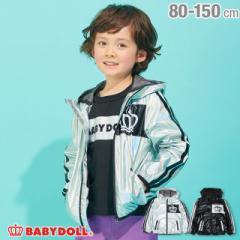 今だけポイント10倍 NEW ホログラム ウィンドブレーカー 1905K ベビードール 子供服 ベビーサイズ キッズ 男の子 女の子