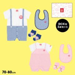 NEW ギフトBOX付き ギンガム ギフトセット1996B ベビードール 子供服 ベビーサイズ 男の子 女の子 【BD】