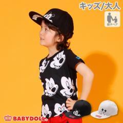 NEW ディズニー ツイルキャップ 2011 ベビードール 子供服 ベビーサイズ キッズ 男の子 女の子 雑貨 帽子 コスプレ DISNEY
