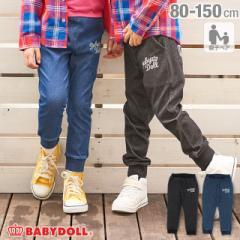 NEW 親子お揃い シンプル ロングパンツ (トップス別売) 2024K ベビードール 子供服 ベビーサイズ キッズ 男の子 女の子