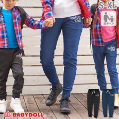 NEW 親子お揃い シンプル ロングパンツ 2024A ベビードール 子供服 大人 ユニセックス 男女兼用 レディース メンズ