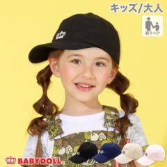 NEW 親子お揃い ワンポイント キャップ 2072 ベビードール 子供服 ベビーサイズ キッズ 男の子 女の子 雑貨 帽子