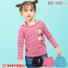 4/15再販 SALE 50%OFF 肩ストラップ ロンT 2089K ベビードール 子供服 ベビーサイズ キッズ 男の子 女の子 0405SS