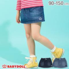 NEW ストレッチ デニム スカート 2116K ベビードール 子供服 ベビーサイズ キッズ 男の子 女の子