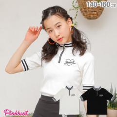4/8NEW PINKHUNT ピンクハント ネックジップ Tシャツ2152K ベビードール BABYDOLL キッズ ジュニア 女の子 小学生 中学生