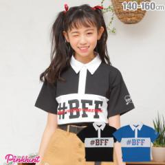 4/8NEW PINKHUNT ピンクハント ラガー Tシャツ 2153K ベビードール BABYDOLL キッズ ジュニア 女の子 小学生 中学生