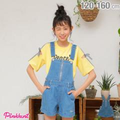 07dd0248a59c9 NEW PINKHUNT ピンクハント デニムサロペット2155K ベビードール 子供服 キッズ ジュニア 女の子 小学生 中学生