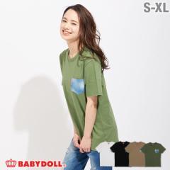 NEW 親子お揃い デニム ポケット Tシャツ 2241A ベビードール 子供服 大人 レディース メンズ