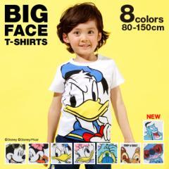 4/15NEW 親子お揃い ディズニー BIGフェイス Tシャツ 2256K ベビードール 子供服 ベビーサイズ キッズ 男の子 女の子 DISNEY