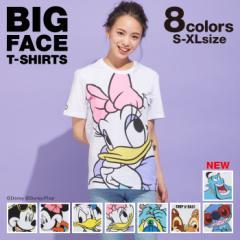 4/15NEW 親子お揃い ディズニー BIGフェイス Tシャツ 2256A ベビードール 子供服 大人 ユニセックス レディース メンズ DISNEY