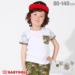 4/1NEW ポケット ハイビスカス柄 Tシャツ 2418K ベビードール BABYDOLL ベビーサイズ キッズ 男の子 女の子