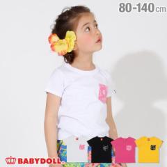 4/3NEW ポケット メッセージ Tシャツ 2439K ベビードール 子供服 ベビーサイズ キッズ 男の子 女の子
