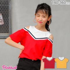 4/17NEW PINKHUNT ピンクハント 肩あき Tシャツ 2515K ベビードール BABYDOLL キッズ ジュニア 女の子 小学生 中学生 PH