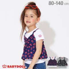 4/22NEW ビスチェ付き Tシャツ 2539K ベビードール 子供服 ベビーサイズ キッズ 女の子