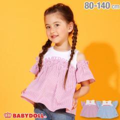 4/22NEW オフショル チュニック Tシャツ 2568K ベビードール 子供服 ベビーサイズ キッズ 女の子