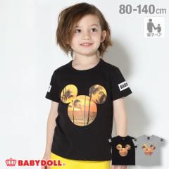 6/16まで さらに20%OFF 30%OFF SALE アウトレット 親子お揃い ディズニー サンセット Tシャツ 3857K ベビードール 子供服 ベビーサイズ