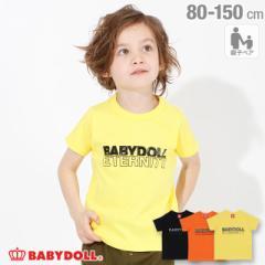 6/16まで 60%OFF SALE アウトレット 親子お揃い ロゴ Tシャツ 4036K ベビードール 子供服 ベビーサイズ キッズ 男の子 女の子