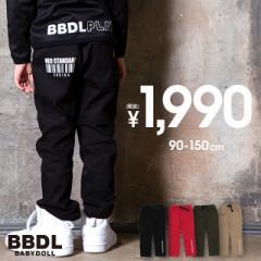 税抜1990円 SALE BBDL(ビー・ビー・ディー・エル) シンプル ロングパンツ 4264K ベビードール 子供服 ベビー キッズ 男の子 女の子