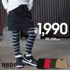 税抜1990円 SALE BBDL(ビー・ビー・ディー・エル) シンプル スカート 4265K ベビードール 子供服 ベビー キッズ 男の子 女の子