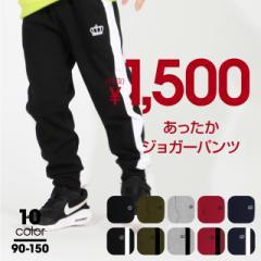 通販限定 あったかジョガーパンツ 4692K ベビードール 子供服 ベビーサイズ キッズ 男の子 女の子 v30