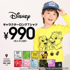 NEW ディズニー 990 キャラ ロンT 4798K ベビードール 子供服 ベビーサイズ キッズ 男の子 女の子 DISNEY