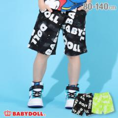 6/4〜 50%OFF SALE ラクガキロゴ 総柄 ハーフパンツ 4932K ベビードール 子供服 ベビーサイズ キッズ 男の子 女の子