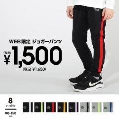 通販限定 サイドライン ジョガーパンツ 4945K ベビードール 子供服 ベビーサイズ キッズ 男の子 女の子 v30