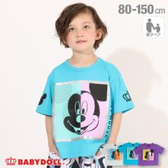 6/4〜 50%OFF SALE 親子お揃い ディズニー マルチカラー Tシャツ 4989K ベビードール 子供服 ベビー キッズ 男の子 女の子 /DISNEY