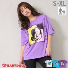 6/4〜 50%OFF SALE 親子お揃い ディズニー マルチカラー Tシャツ 4989A ベビードール 子供服 大人 ユニセックス 男女兼用