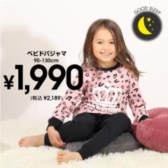 パジャマ 5282K ベビードール 子供服 ベビー キッズ 男の子 女の子 v30