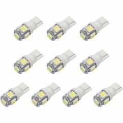 10個セット 12V車用 SMD5連 T10 LED ウェッジ球 ホワイト
