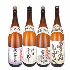 純米酒も入った東北地酒+新潟地酒4本セット 1800ml×4【送料無料】※リサイクル箱での発送となります。