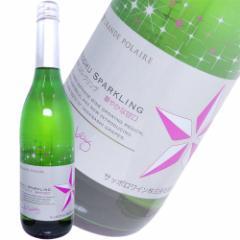 スパークリングワイン 白 やや甘口 サッポロ グランポレール  甲州 スパークリング 華やかな甘口 白 600m l 日本 山梨