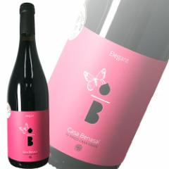 赤ワイン フルボディ パゴ・カサ・グラン カサ・ベナサル エレガント 750ml スペイン