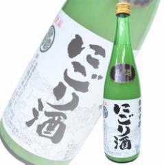 日本酒 鶴の江酒造 会津中将 原酒 にごり酒 720ml 福島