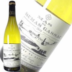 白ワイン マス・ド・ドマ・ガサック ブラン 750ml 自然派 ラングドックのラフィット フランス ラングドック