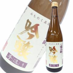 日本酒 渡辺酒造 雪小町 吟醸 720ml 福島