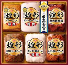 父の日 ギフト  丸大ハムMV-766/冷蔵商品/ウインナー/産地直送品/ハム/焼き豚/送料無料/お中元/のしOK